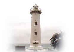 野間崎灯台