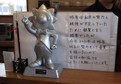 銀賞のトロフィー