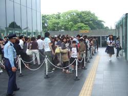 名古屋市科学館の行列