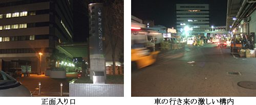 名古屋市中央卸売市場